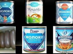 Масло сливочное, сыры и сгущенное молоко от производителя - фото 3