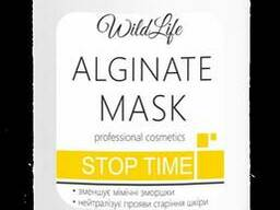 Альгинатные маски - фото 4