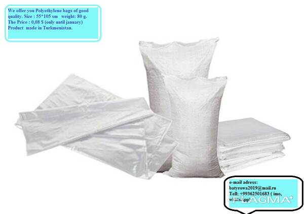 Polythylene bag for wholesale